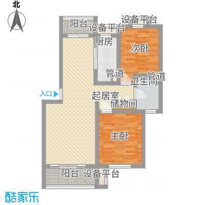 珠港华庭96.02㎡C户型2室2厅1卫1厨