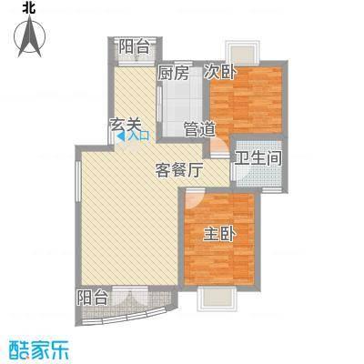 中星海上名庭95.29㎡上海户型2室2厅1卫1厨