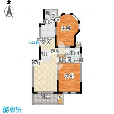 红墅1858公寓90.00㎡E户型2室2厅1卫