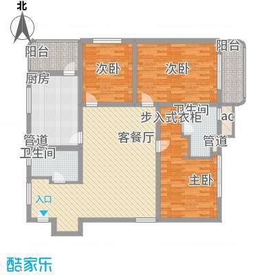 银亿徐汇酩悦142.00㎡A4户型3室2厅2卫1厨
