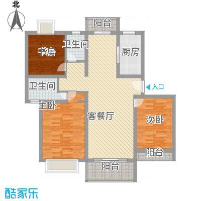碧云新天地130.00㎡户型3室2厅2卫1厨