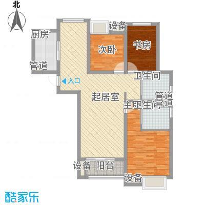 兆地尊庭119.00㎡D户型3室2厅2卫1厨