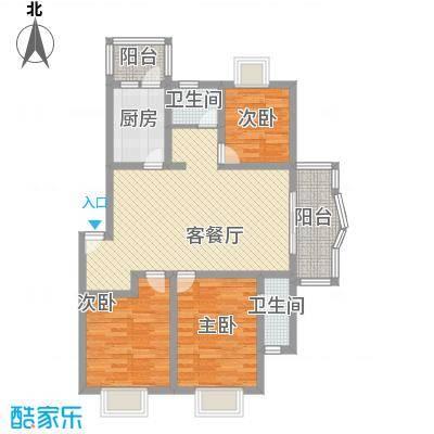 东方滨港园111.14㎡上海户型3室2厅2卫1厨