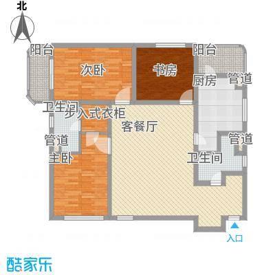 银亿徐汇酩悦150.00㎡A1户型3室2厅2卫1厨