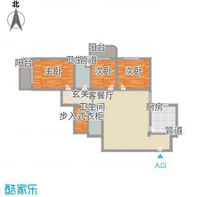 银亿徐汇酩悦162.00㎡A2户型3室2厅2卫1厨