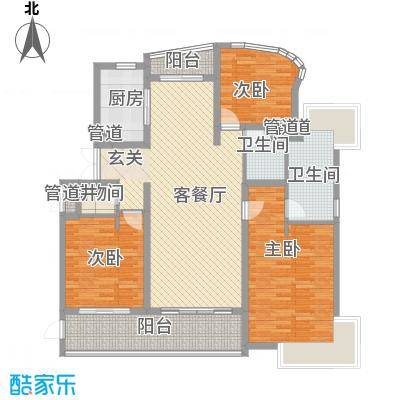 滨江兰庭163.04㎡滨江兰庭163.04㎡3室2厅1卫1厨户型3室2厅1卫1厨
