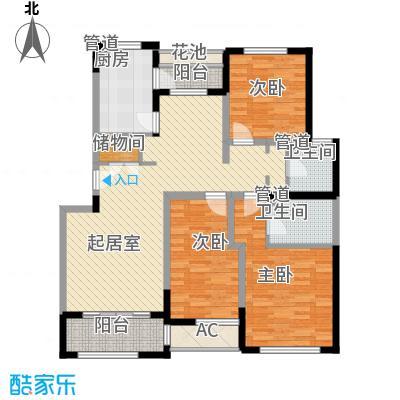 中星海上景庭142.71㎡上海户型3室2厅2卫1厨