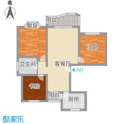上海未来黄山新城113.30㎡上海未来(黄山新城)户型3室2厅1卫1厨