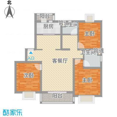 泰燕华庭119.52㎡上海(城市丽景)户型3室2厅2卫1厨