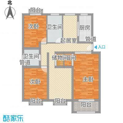 安康新村136.65㎡上海户型3室1厅2卫1厨