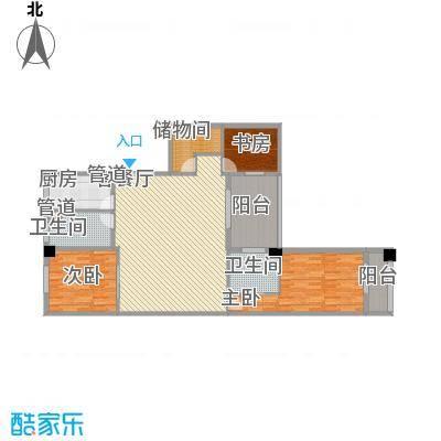 享域滨江157.77㎡C房型户型3室2厅2卫1厨