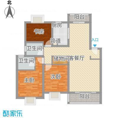 银光苑124.00㎡银光苑124.00㎡3室2厅2卫1厨户型3室2厅2卫1厨