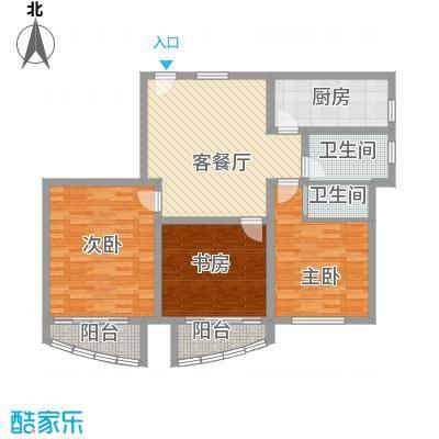 新领地122.15㎡上海花木星辰苑()户型2室2厅2卫1厨