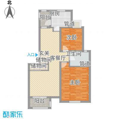 证大家园四期87.00㎡上海户型2室2厅1卫1厨