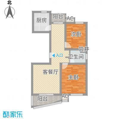 恒盛鼎城华公馆90.00㎡户型2室2厅1卫1厨