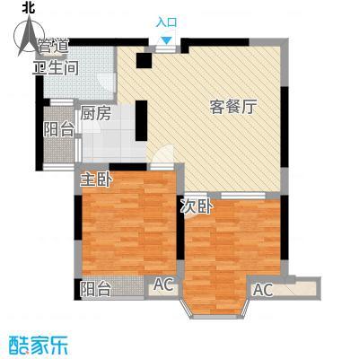 佘山假日半岛公寓83.00㎡B户型2室1厅1卫1厨