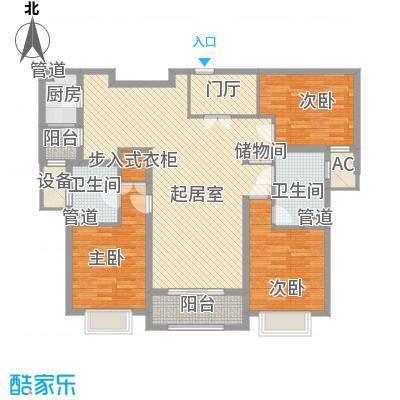 上置绿洲香岛原墅153.55㎡E户型3室2厅3卫1厨