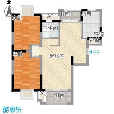 张江汤臣豪园一期88.00㎡C-户型2室2厅1卫