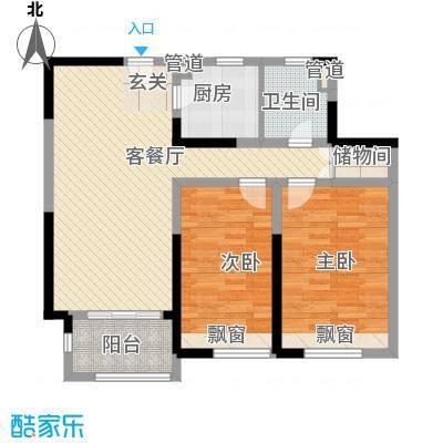 中金海棠湾100.02㎡G户型2室2厅1卫1厨