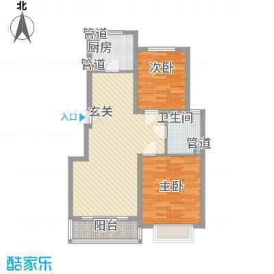 龙泽家园95.00㎡6号楼2房户型2室2厅1卫1厨