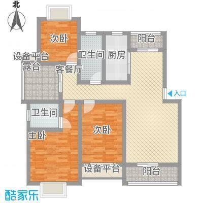 尚成府邸129.00㎡三房户型3室2厅2卫1厨