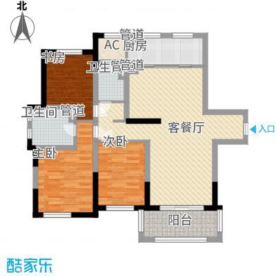 宝华铂翠豪庭110.00㎡三室二厅二卫110m²户型3室2厅2卫