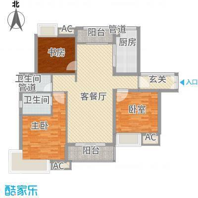 尼德兰花园131.00㎡131平A1户型3室2厅2卫1厨