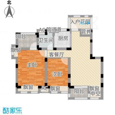 南山雨果90.00㎡香奈公馆户型2室2厅1卫1厨