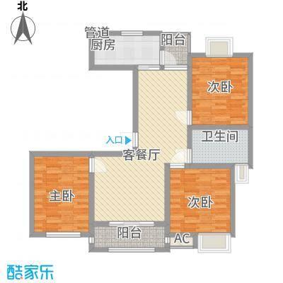 惠南一方新城114.00㎡户型3室2厅1卫1厨