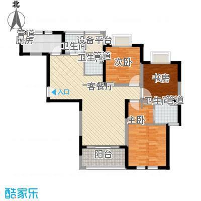 古北御庭126.00㎡标准层A3户型3室2厅2卫1厨