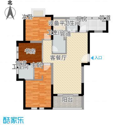 古北御庭123.00㎡标准层A1户型3室2厅2卫1厨