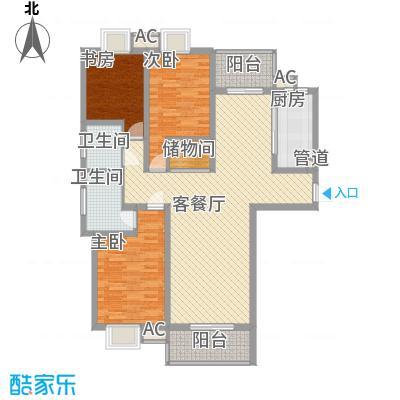 小上海新城三期139.00㎡A1户型3室2厅2卫1厨