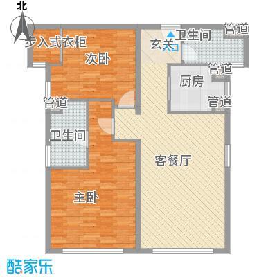 香梅花园五期120.00㎡户型C1户型2室2厅2卫