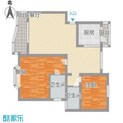 上海未来黄山新城104.71㎡上海未来(黄山新城)户型2室2厅2卫1厨