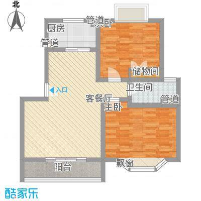 泰燕华庭193.07㎡上海(城市丽景)户型2室2厅1卫1厨