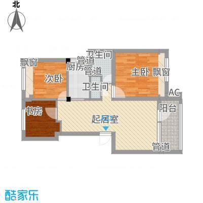 朗诗未来树79.00㎡79平户型3室2厅1卫1厨