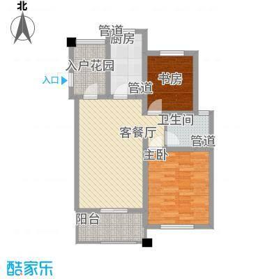 尚东国际名园94.71㎡F户型2室2厅1卫1厨