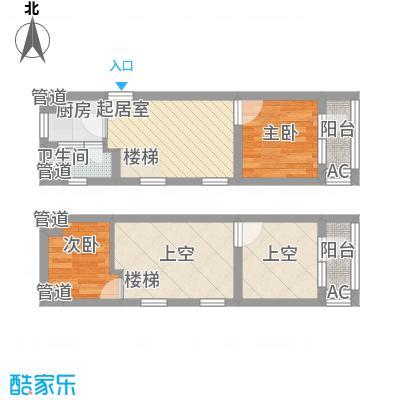 品臻国际公寓66.00㎡75#户型2室2厅1卫1厨