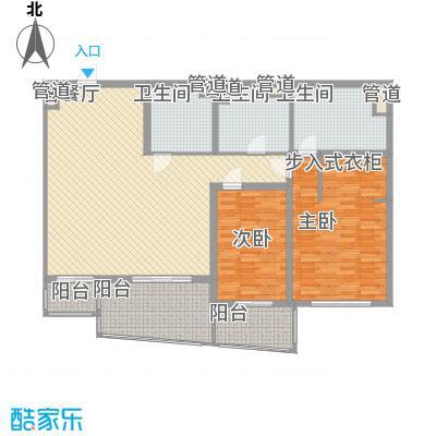 瑞苑公寓163.00㎡两房户型2室2厅2卫