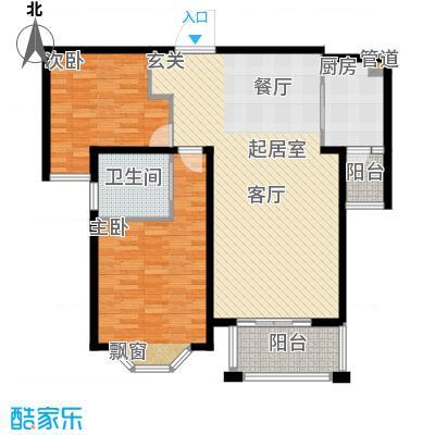 曹路家苑103.77㎡户型2室2厅1卫