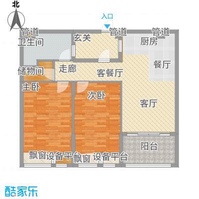 书院1号公寓94.00㎡F型户型2室1厅1卫