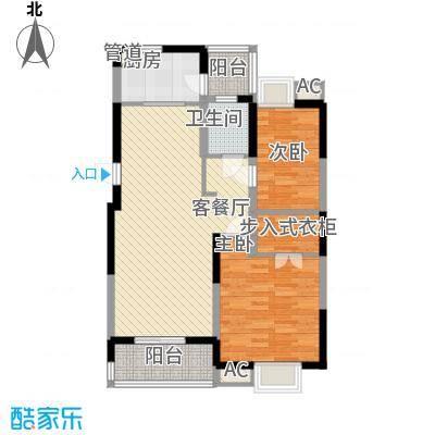 大华锦绣华城公园新纪104.96㎡3B户型2室2厅1卫1厨