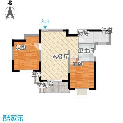 地安汉城国际89.00㎡F2户型2室2厅1卫1厨
