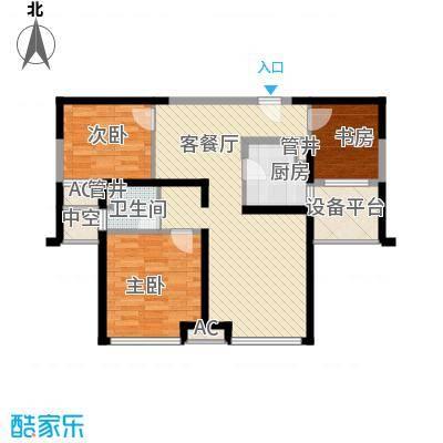 上海滩大宁城90.00㎡户型3室2厅1卫1厨