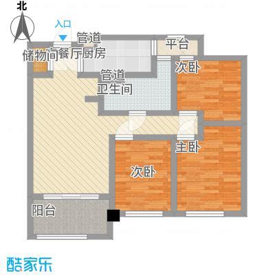 绿地海珀璞晖96.00㎡96平3室2厅户型3室2厅1卫1厨