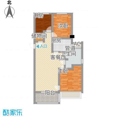 绿地海珀璞晖98.00㎡98平3室2厅户型3室2厅1卫1厨