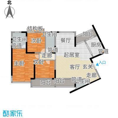 皇都花园2期183.35㎡CYA2(3、5、9层)户型3室2厅3卫
