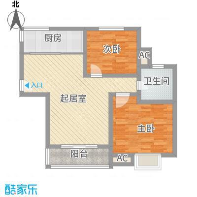 中宇花苑93.03㎡D户型1号楼1—24层户型2室2厅1卫1厨