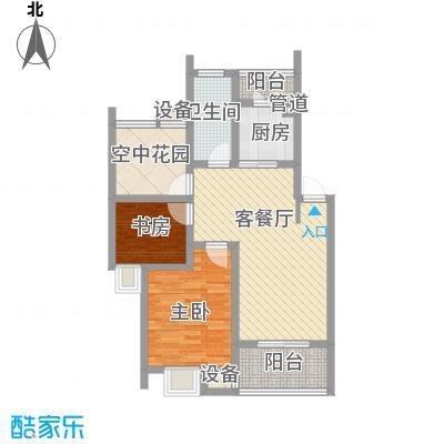 铭家山水江南92.00㎡A户型雅樾悠居户型2室2厅1卫1厨