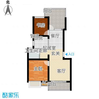 万科白马花园72.00㎡上海南都白马花园B-4a型户型2室2厅1卫